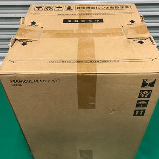 バーミキュラ(Vermicular)のバーミキュラ ライスポット RP23A-GY(グレー) [5合 /IH](炊飯器)