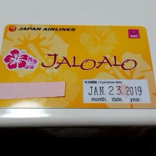 ジャル(ニホンコウクウ)(JAL(日本航空))のJALOALOカード&ガイドブック2019.1.23迄有効(その他)
