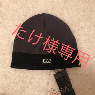 エンポリオアルマーニ(Emporio Armani)のニット帽子(ニット帽/ビーニー)