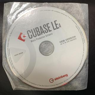 CUBASE LE4 中古(DAWソフトウェア)