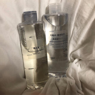 ムジルシリョウヒン(MUJI (無印良品))の無印良品 化粧水敏感肌高保湿タイプ 導入液 400ml(化粧水 / ローション)