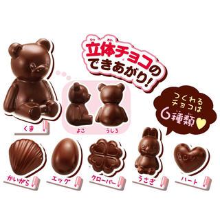 バンダイ(BANDAI)のくるくるチョコレート工場(調理道具/製菓道具)