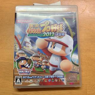 PS3 実況パワフルプロ野球 2012決定版(野球/サッカーゲーム)