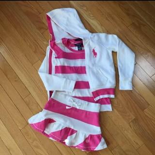 ラルフローレン(Ralph Lauren)のラルフローレン パーカー Tシャツ スカート 3点セット 130 まとめ売り(その他)
