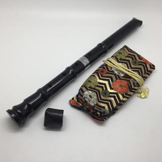 良品 和楽器 尺八 木管 D菅 美袋付き#1002(尺八)