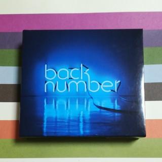 バックナンバー(BACK NUMBER)のback number ベスト アンコール Blu-ray+2CD 初回盤 (ポップス/ロック(邦楽))