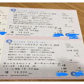 ディズニー(Disney)のディズニー・ハワイアン コンサート 1/24(木) ペアチケットS席(音楽フェス)