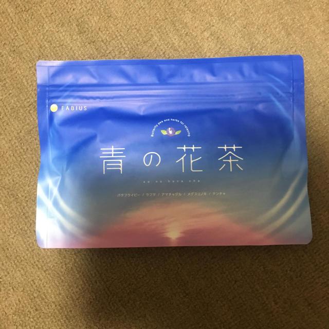 FABIUS(ファビウス)の青の花茶 食品/飲料/酒の飲料(茶)の商品写真
