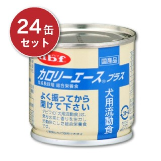 デビフ(dbf)の専用カロリーエース犬用流動食(ペットフード)