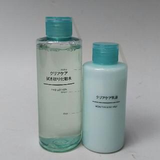 ムジルシリョウヒン(MUJI (無印良品))の新品 無印良品 クリアケア 拭き取り化粧水&乳液(化粧水 / ローション)