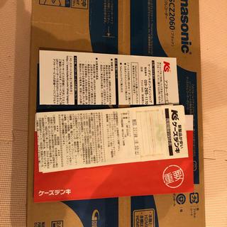 パナソニック(Panasonic)のPanasonic ブルーレイレコーダー DMR-SCZ2060(DVDレコーダー)