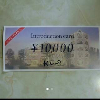ディズニー(Disney)のケイウノ 1万円 割引券 ディズニー アクセサリー(ショッピング)