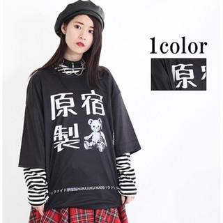 ファンキーフルーツ(FUNKY FRUIT)の新春セール【DrugHoney】原宿製 スケルトンテディ半袖Tシャツ  (Tシャツ(半袖/袖なし))