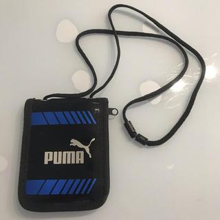 プーマ(PUMA)のプーマ パスケース(定期入れ)