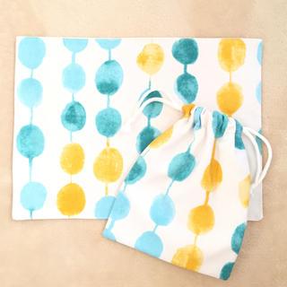 巾着とランチョンマットのセット (ブルー×イエロー)(キッチン小物)