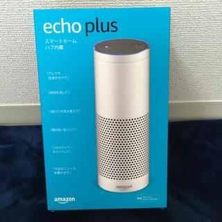 エコー(ECHO)のAmazon Echo Plus ホワイトカラー(スピーカー)