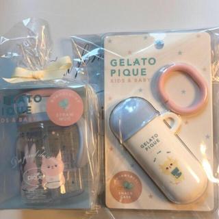 ジェラートピケ(gelato pique)のbaby ストローマグ♡ジェラート ピケ❤️ベビーもご機嫌になるスナックケース(マグカップ)