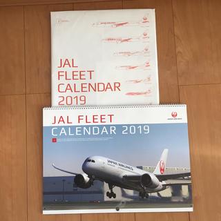 ジャル(ニホンコウクウ)(JAL(日本航空))の未使用 JAL 2019 カレンダー(カレンダー/スケジュール)