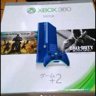 エックスボックス360(Xbox360)のamazon限定販売 XBOX360E 500GB(家庭用ゲーム本体)