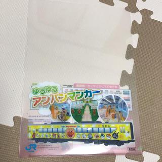 ジェイアール(JR)のJR四国 アンパンマン クリアファイル(クリアファイル)