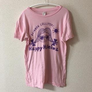 ハレイワ(HALEIWA)のハワイ ハッピーハレイワ(Tシャツ(半袖/袖なし))
