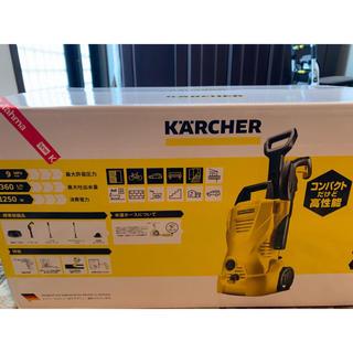 ケーツー(K2)のケルヒャー高圧洗浄機(今日中)(その他)