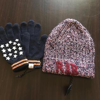 【新品】手袋&ニット帽セット