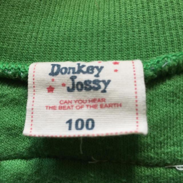 Donkey Jossy(ドンキージョシー)のカーディガン ジャケット 上着 キッズ/ベビー/マタニティのキッズ服 男の子用(90cm~)(ジャケット/上着)の商品写真