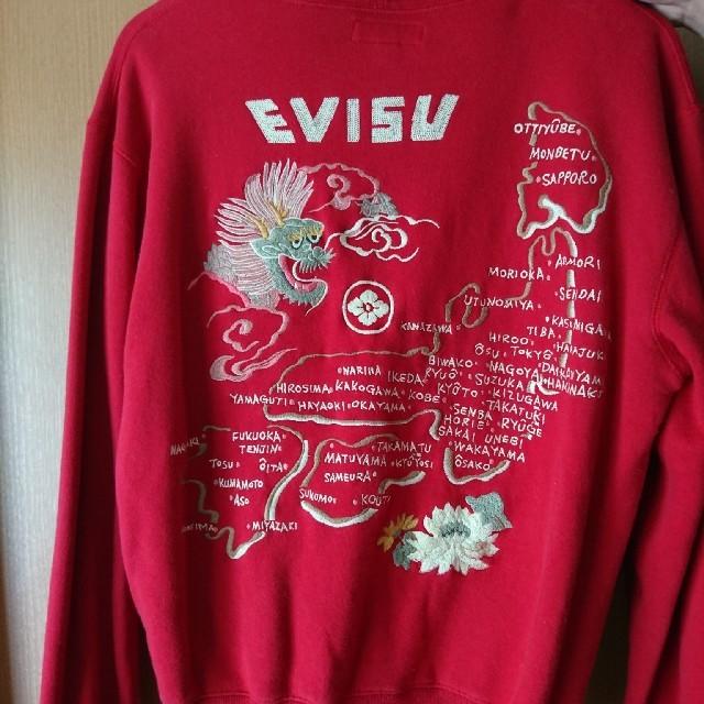 72d903f0a96256 EVISU - EVISU☆エヴィス☆パーカーの通販 by shomam's shop|エビスなら ...