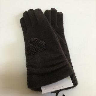 アンテプリマ(ANTEPRIMA)のアンテプリマ 手袋 ブラウン 新品 スマホ対応(手袋)