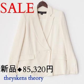 ティスケンスセオリー(Theyskens' Theory)の8.5万円→15,000円 新品◆ ティスケンスセオリー ジャケット(テーラードジャケット)
