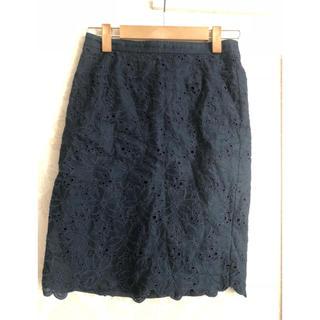 デミルクスビームス(Demi-Luxe BEAMS)のデミルクス カットワーク スカート ネイビー(ひざ丈スカート)