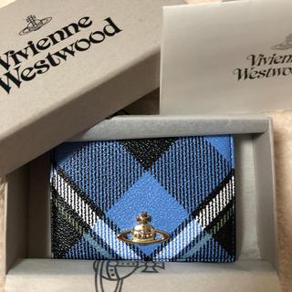 ヴィヴィアンウエストウッド(Vivienne Westwood)のヴィヴィアンウエストウッド チェックダービー (パスケース/IDカードホルダー)