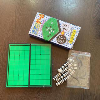 国取りゲーム(オセロ/チェス)