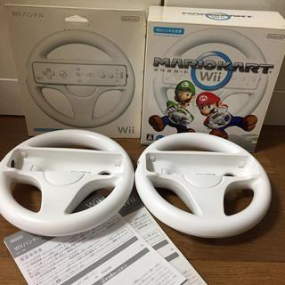 Wii - wii ハンドル★2つセット★箱有り★美品★ウィー★マリオ★wii U