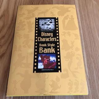 ディズニー(Disney)のディズニーブックスタイルバンク(日用品/生活雑貨)