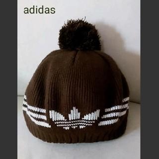 アディダス(adidas)の【美品】レア adidas ゆるっとニット帽 フリーサイズ(ニット帽/ビーニー)