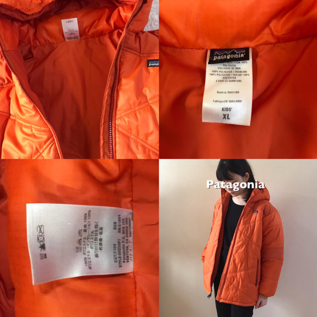 patagonia(パタゴニア)の美品!パタゴニア ダスパーカ ! 日本Mサイズ相当 レディースのジャケット/アウター(ダウンジャケット)の商品写真