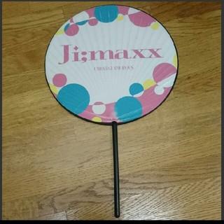 ジェーアイマックス(Ji.maxx)の【非売品】Ji;maxx うちわ(うちわ)