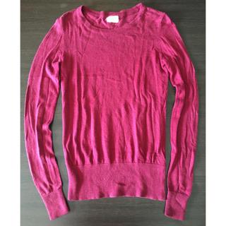 アーバンアウトフィッターズ(Urban Outfitters)のUrban Outfitters セーター(ニット/セーター)