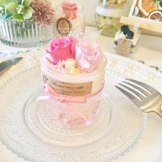 rose pink cup cake ※アロマワックス(アロマ/キャンドル)