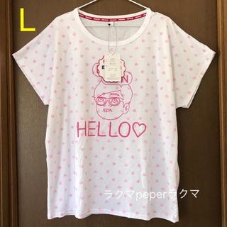 シマムラ(しまむら)の新品 ヒカキン tシャツ L(Tシャツ(半袖/袖なし))