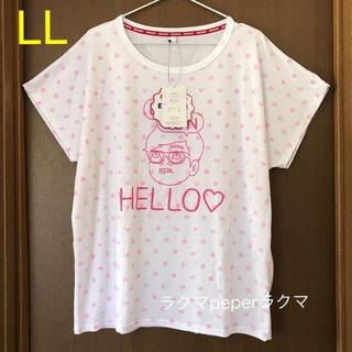 シマムラ(しまむら)の新品 ヒカキン tシャツ LL(Tシャツ(半袖/袖なし))