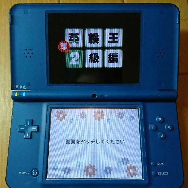任天堂(ニンテンドウ)のDSソフト 英検王 準2級 エンタメ/ホビーのゲームソフト/ゲーム機本体(携帯用ゲームソフト)の商品写真