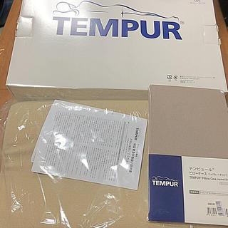 テンピュール(TEMPUR)のTEMPUR☆ネックピロー&カバー(枕)