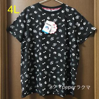 シマムラ(しまむら)の新品 ヒカキン 蜂 tシャツ 4L (Tシャツ(半袖/袖なし))