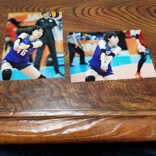 小幡真子 生写真二枚 バレー(バレーボール)
