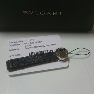 ブルガリ(BVLGARI)のBVLGARIビーゼロワンストラップ(ストラップ/イヤホンジャック)