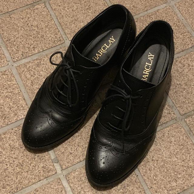 BARCLAY(バークレー)のバークレーの靴 レディースの靴/シューズ(ローファー/革靴)の商品写真