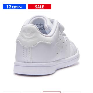 c6870c7a0a640c 49ページ目 - アディダス 限定の通販 7,000点以上 | adidasを買うならラクマ